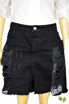 Boohoo jeansowe świetne szorty spodenki z dziurami plus size